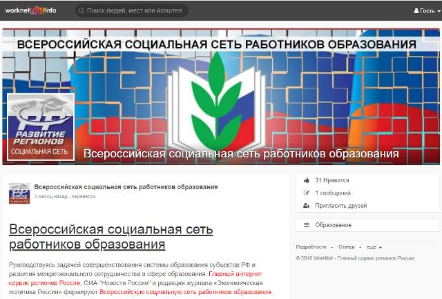 ОСНОВНОЙ КУРС по Joomla 38 - alex-kurteevru